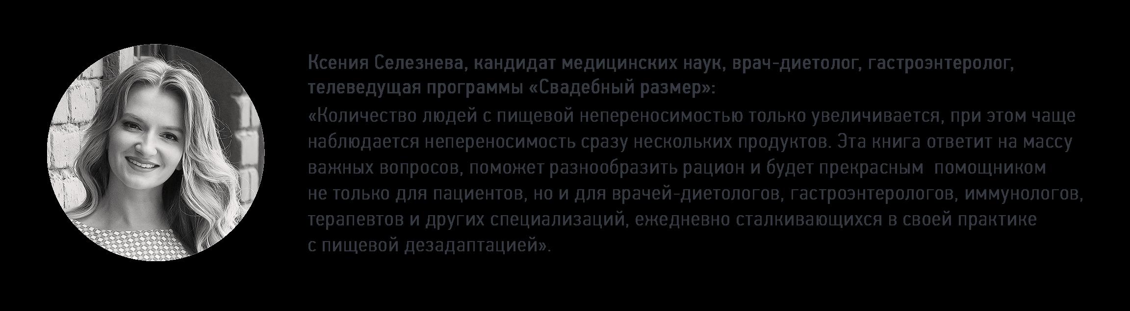 Ксения